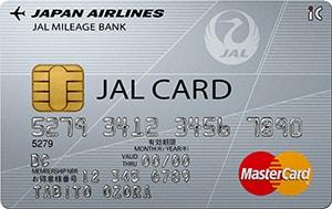 JALのクレジットカード