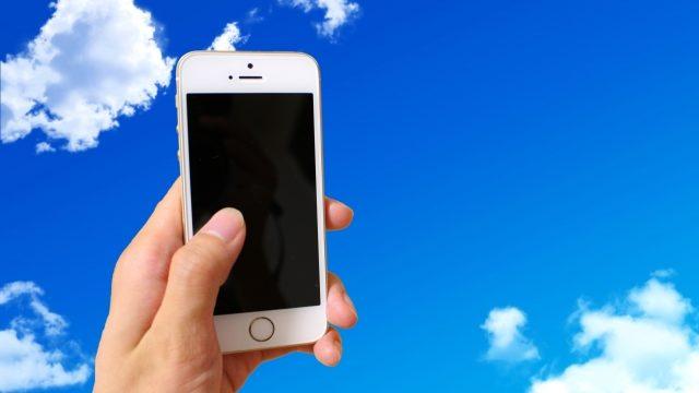 携帯電話をかける