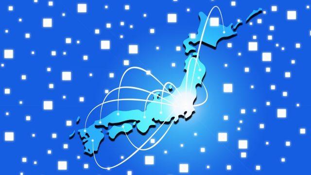 東京から始まる電脳世界